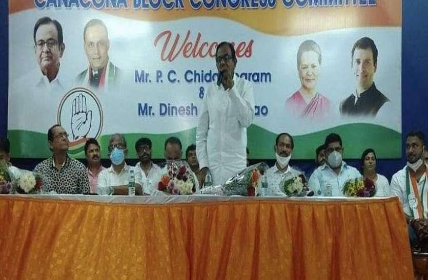 जो भी गोवा जीतता है वह लोकसभा चुनाव जीतता है