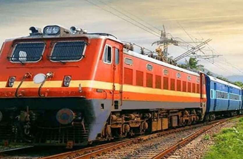 Indian Railway: रामायण, नॉर्थ-ईस्ट और चार धाम सर्किट पर चलेंगी प्रीमियम ट्रेनें, जानिए कितना है किराया
