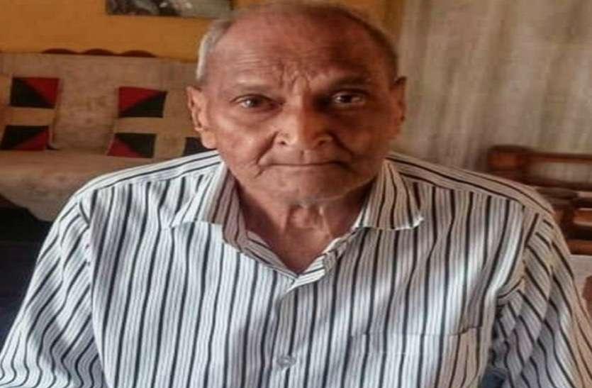 सेवानिवृत्त शिक्षक पिता की देहदान की अंतिम इच्छा पुत्र ने की पूरी