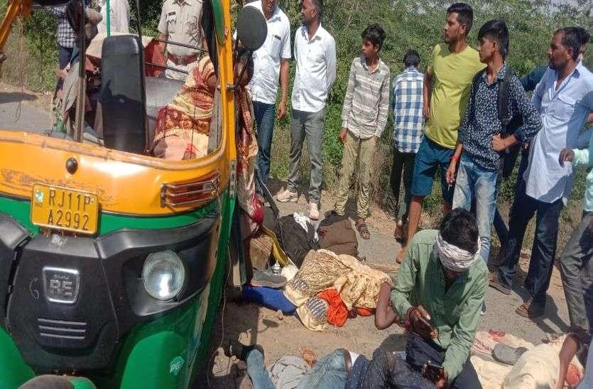 बस की टक्कर से कैलादेवी दर्शन कर लौट रहे ऑटो सवार 2 लोगों की मौत,  8 घायल