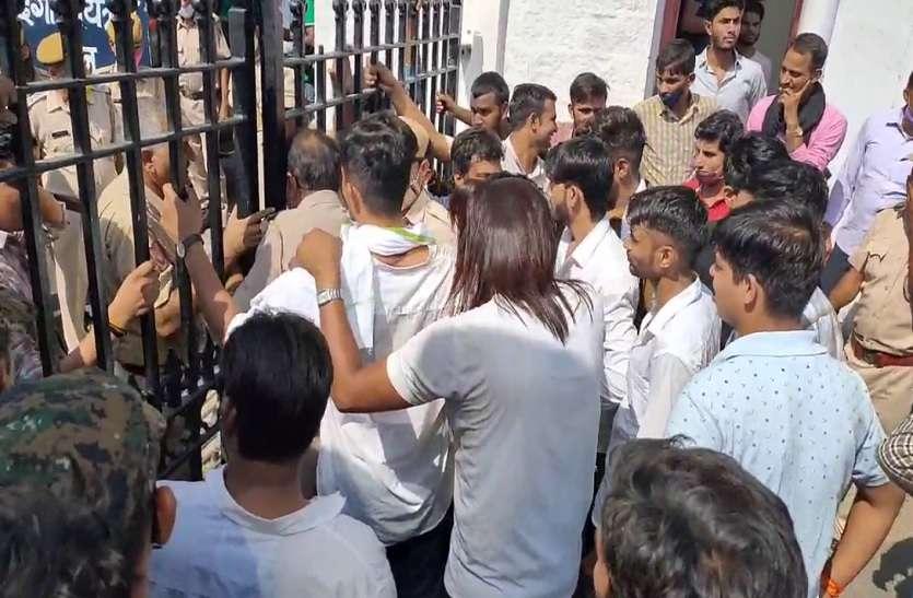 ABVP Protest- शिक्षामंत्री को बर्खास्त किए जाने की मांग