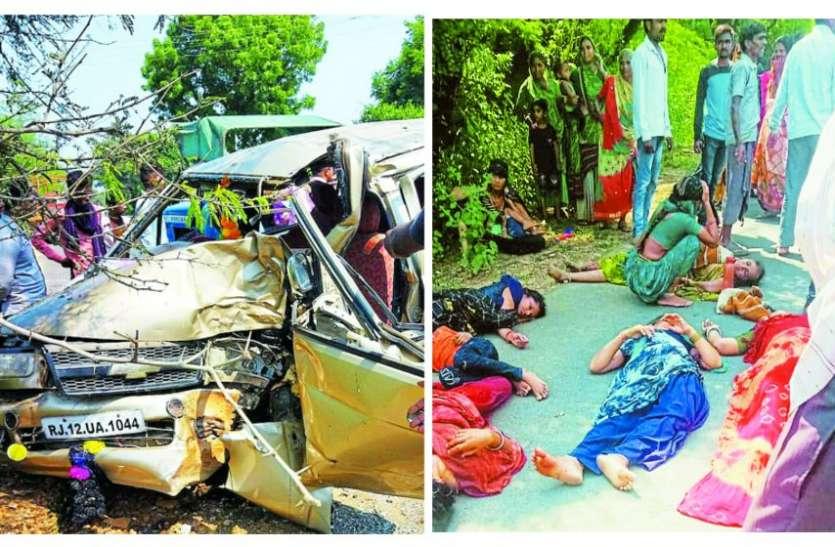 गुजरात के वीरपुर में सड़क दुर्घटना, बांसवाड़ा के 12 जने घायल, एक की मौत