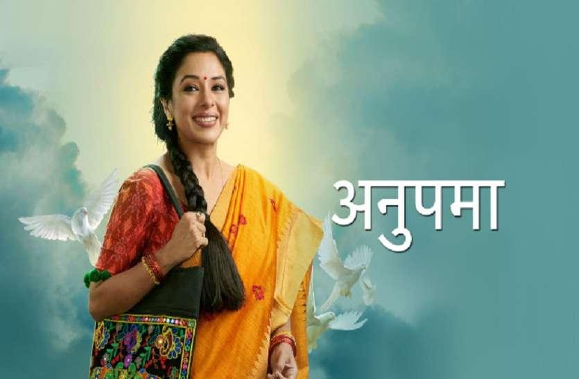 Anupamaa 13 october written Update : पूरा परिवार करता है पाखी को खुश