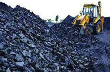 Western Coalfields Ltd : माइनिंग सरदार, सर्वेयर के पदों पर निकली बंपर भर्ती, फटाफट करें आवेदन