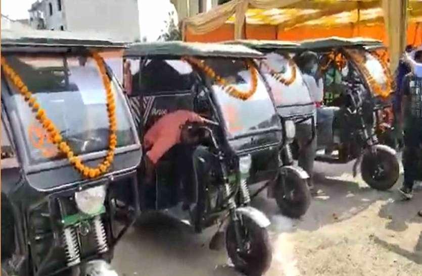 ई-रिक्शा के जरिये शहर की संकरी गलियों में घर-घर से उठेगा कचरा, सांसद ने किया उद्घाटन