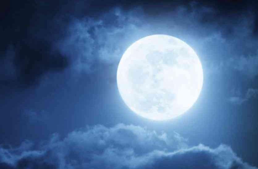 चन्द्रमा से अमृत वर्षा का दिन शरद पूर्णिमा 19 को