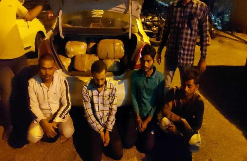 Raipur Crime: छोटी तस्करी के बाद गांजे की बड़ी खेप ले जाते गिरफ्तार, पुलिस से बचने बिना मोबाइल के सफर