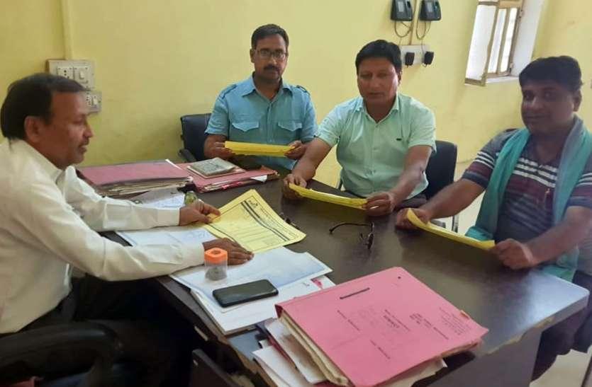 मासलपुर व करौली में रीको औद्योगिक क्षेत्र के छह भूखण्डों की होगी ई-नीलामी