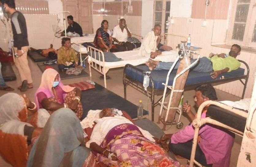 अस्पताल में जमीन पर उपचार कराने के लिए भी घर से दरी-चादर ल रहे मरीज