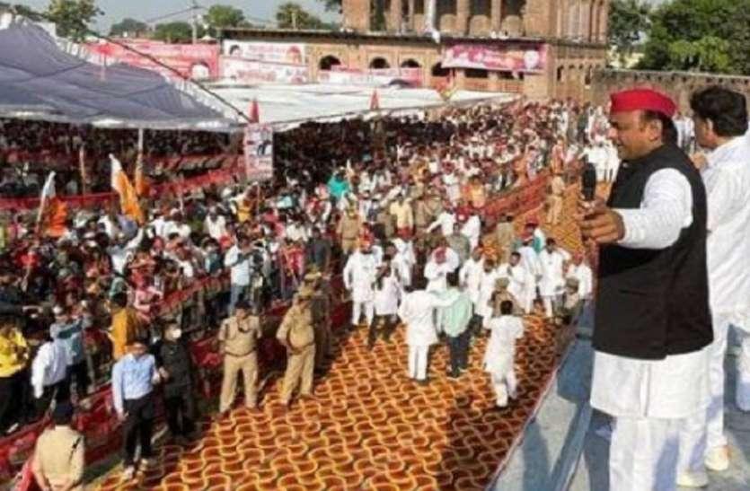 विजय रथयात्रा लेकर पहुंचे अखिलेश यादव ने कहा, फेंकू सरकार के बाद भाजपा अब बेचू सरकार भी हो गई