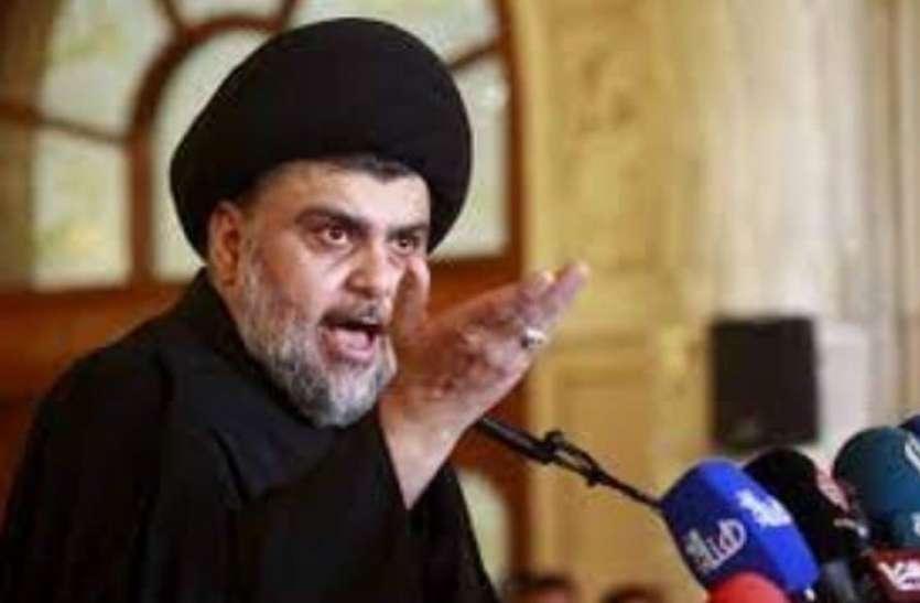 इराक में शिया धार्मिक नेता मुक्तदा अल सद्र बन सकते हैं नए प्रधानमंत्री,  वोटों की गिनती में अभी सबसे आगे