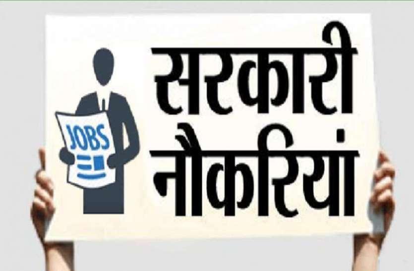 Goa Police Recruitment 2021 : 750 से ज्यादा कांस्टेबल, स्टेनो, एलडीसी, स्वीपर और अन्य पदों पर भर्ती, ऐसे करें आवेदन