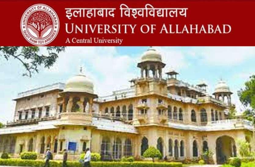 Allahabad University Recruitment: एनिमल अटेंडेंट, असिस्टेंट ड्रॉफ्ट्समैन सहित विभिन्न पदों पर 361 वैकेंसी