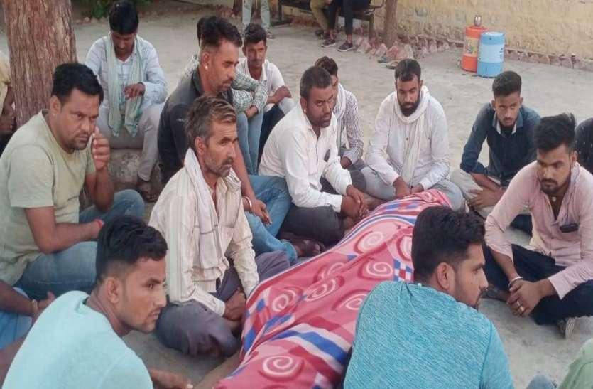गुस्साए ग्रामीणों ने भावण्डा थाने में रखा युवक का शव, किया घेराव