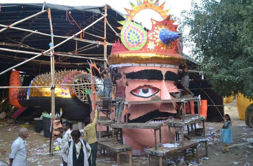 Kota Dussehra 2021: कोटा में दशहरा पर इस बार भी रौनक रहेगी फीकी