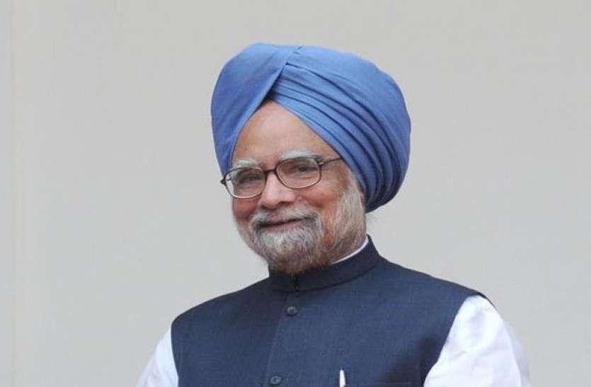 पूर्व प्रधानमंत्री मनमोहन सिंह की तबीयत बिगड़ी, दिल्ली एम्स में भर्ती