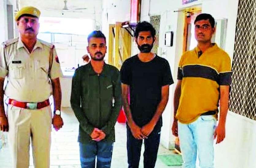 मार्बल व्यवसायी से आठ लाख रुपए की ठगी के दो आरोपी गिरफ्तार
