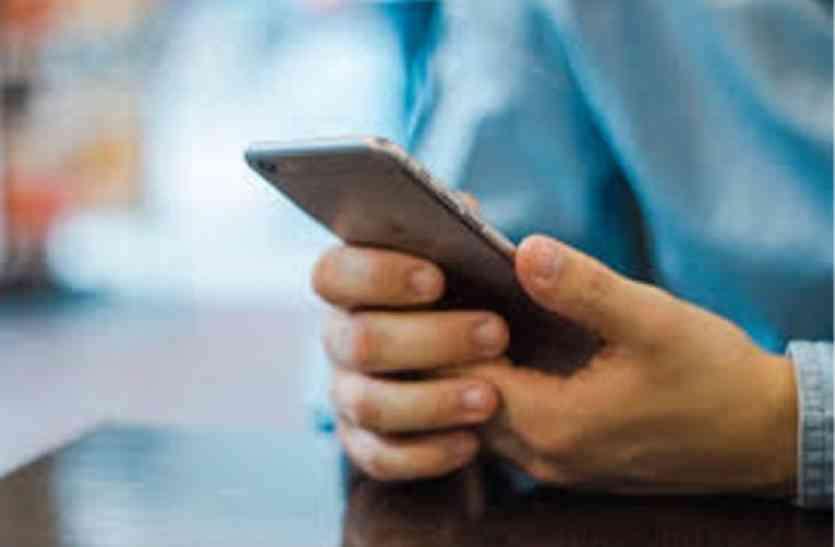 Rajasthan University: परीक्षा के दौरान मोबाइल उपयोग नहीं कर सकेंगे कार्मिक