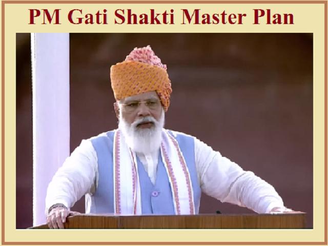 pm-gati-shakti-master-plan.png
