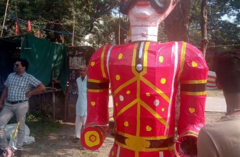 रावण, मेघनाद और कुंभकरण के पुतले देंगे वैक्सीन लगाने का संदेश