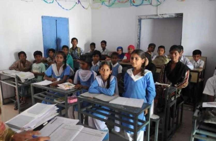 स्कूलों में 29 अक्टूबर से 7 नवंबर तक होगी दीवाली की छुट्टियां
