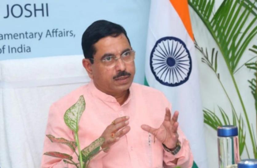 कोयला मंत्री प्रह्लाद जोशी ने दिया आश्वासन, देश में बिजली उत्पादन में नहीं होगा कोयले का संकट