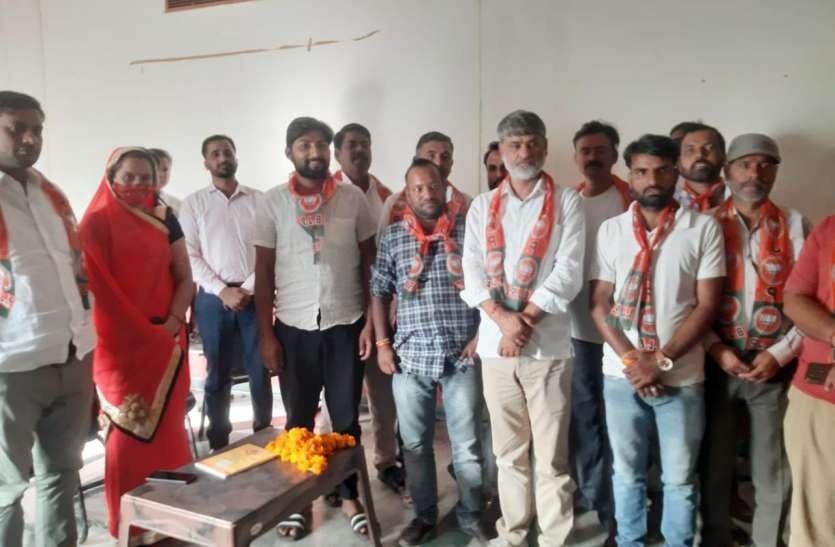 भाजपा यूथ व मोर्चों की कार्यकारिणी के गठन को लेकर चर्चा