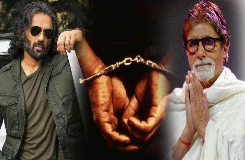 जब अमेरिका में सुनील शेट्टी को आतंकवादी समझकर कर लिया गया गिरफ्तार