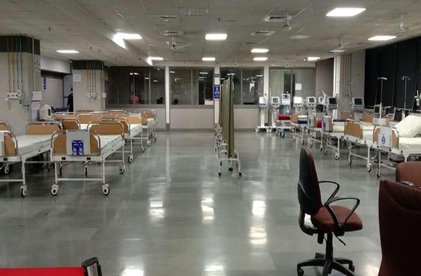 Ahmedabad Civil Hospital :  555 दिनों में पहली बार  कोरोना मुक्त