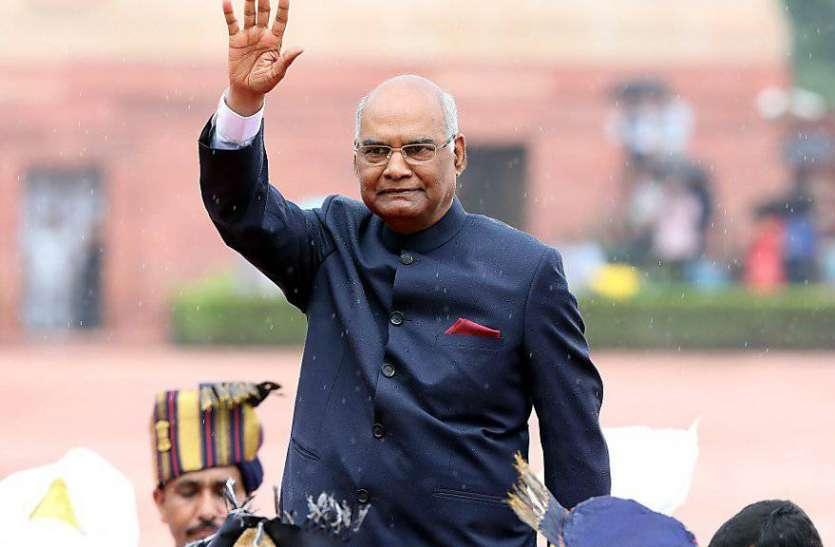 राष्ट्रपति राम नाथ कोविंद आज से लद्दाख और जम्मू कश्मीर  दौरे पर, जानिए उनके कार्यक्रम का पूरा शेड्यूल