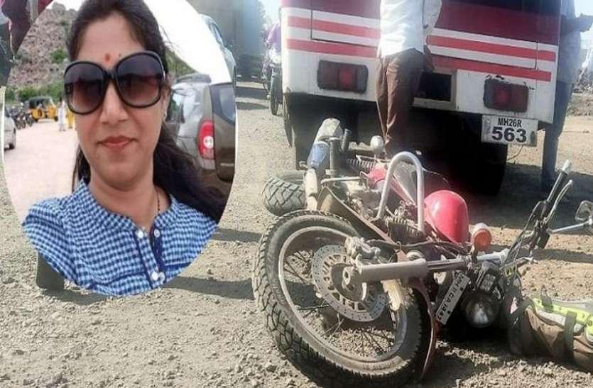 बाइक राइडर शुभांगी पवार की दुर्घटना में मौत