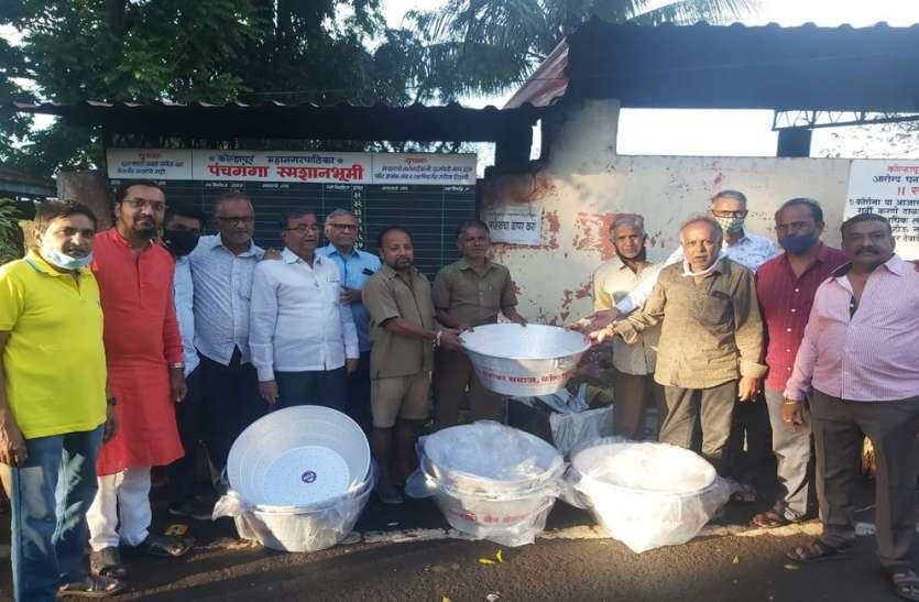 कोल्हापुर में श्मशान भूमि के कर्मचारियों को बांटे टब