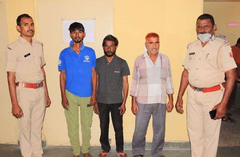 दो लुटेरों समेत लूट का माल खरीदने वाला गिरफ्तार