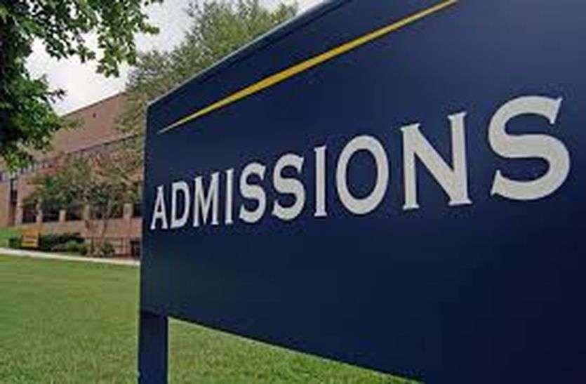 माध्यमिक शिक्षा बोर्ड की गलती से अटका सैकड़ों विद्यार्थियों का प्रवेश
