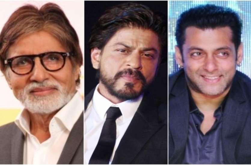 अमिताभ बच्चन से लेकर सलमान खान तक, गंभीर बीमारियों से जूझ रहे हैं ये स्टार्स