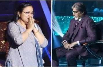 'कौन बनेगा करोड़पति' में बुराई करने पर गुस्साए पति ने पत्नी और चैनल पर किया केस