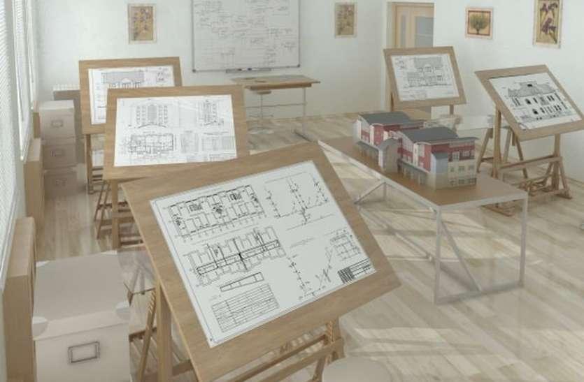 मिशन एडमिशन : इंजीनियरिंग के बाद अब आर्किटेक्चर की सीटों पर भी मंडराने लगा खतरा