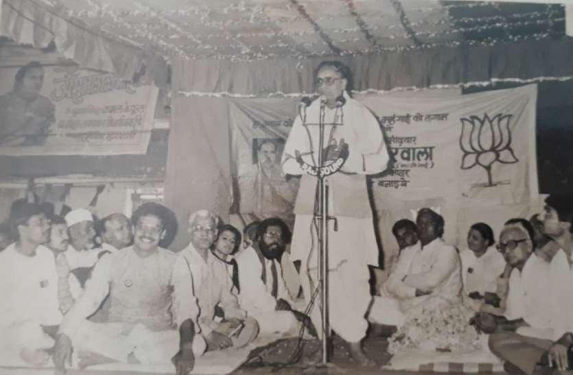 1989 में भाजपा-कांग्रेस के बीच निर्दलीय से त्रिकोणीय बना था मुकाबला