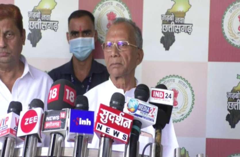 Kawardha Violence: कवर्धा हिंसा पर इन दो मंत्रियों ने BJP पर साधा निशाना, बोले- उनका काम ही है आग भड़काना
