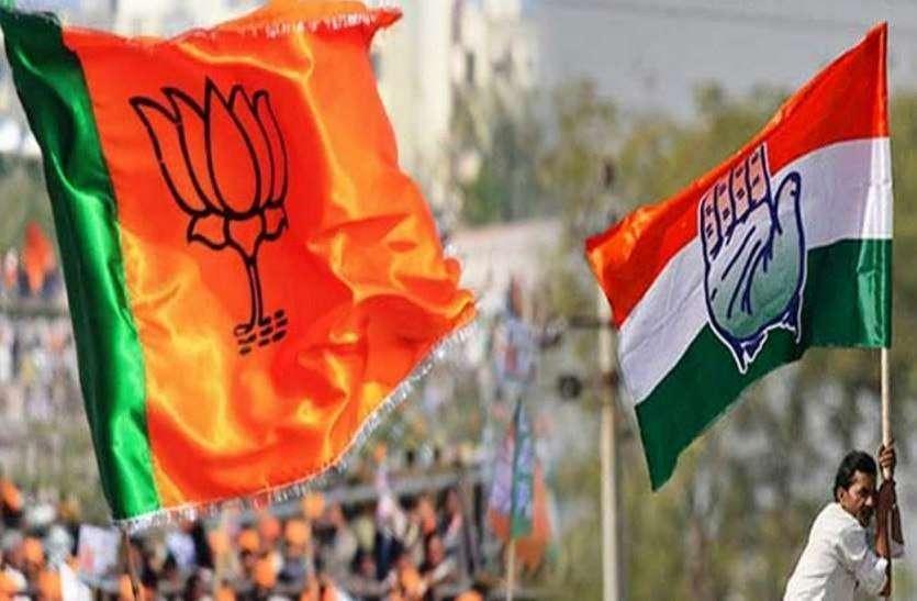 वल्लभनगर में चतुष्कोणीय मुकाबला, धरियावाद में कांग्रेस-भाजपा में सीधी टक्कर