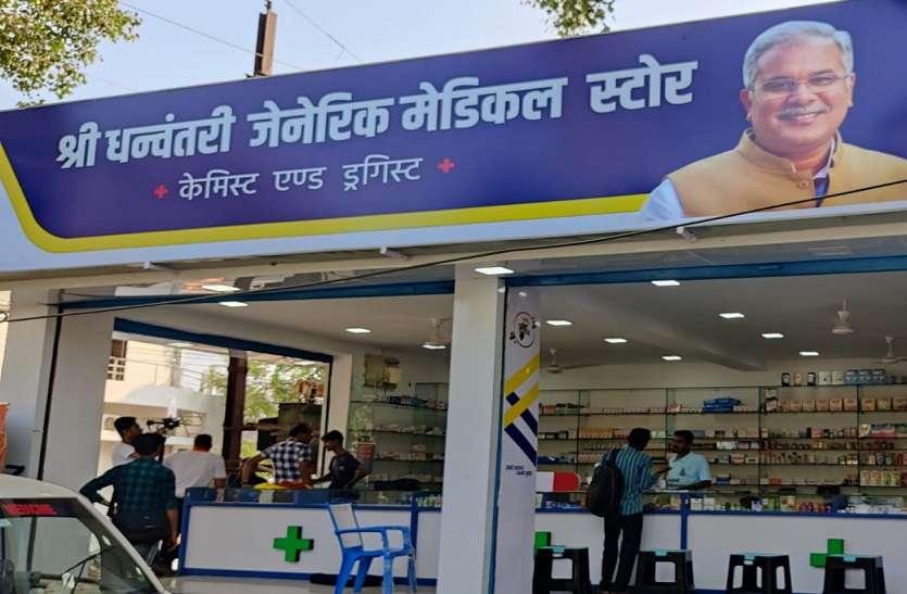आधी कीमत पर दवा उपलब्ध कराने छत्तीसगढ़ के 169 शहरों में खुलेंगे 188 मेडिकल स्टोर्स