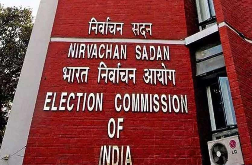विधानसभा चुनावों से पहले EC ने राज्यों को दिए ये निर्देश, कहा- निष्पक्ष चुनाव के लिए है बेहद जरूरी