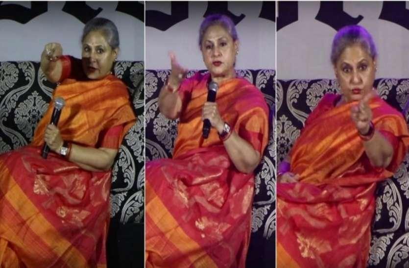 बेटी श्वेता बच्चन ने बताया कि आखिर जया बच्चन को इतना गुस्सा क्यों आता है?