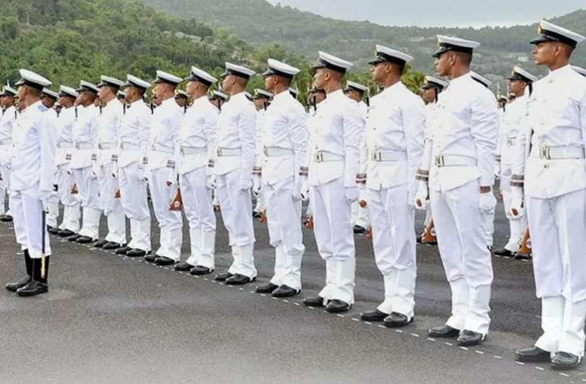 Indian Navy MR Recruitment 2021 : नौसेना एमआर भर्ती के लिए करें ऑनलाइन आवेदन