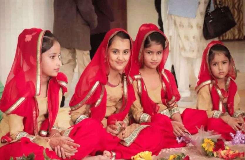 Navratri 2021 : नवमी की पूजा के साथ ही आराधना का पर्व नवरात्रि का समापन