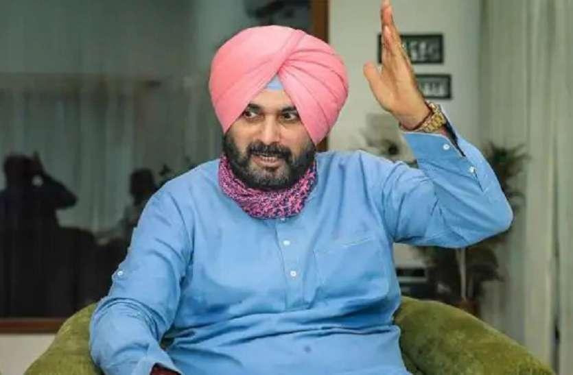 नवजोत सिंह सिद्धू बने रहेंगे पंजाब कांग्रेस अध्यक्ष, कल होगी आधिकारिक घोषणा