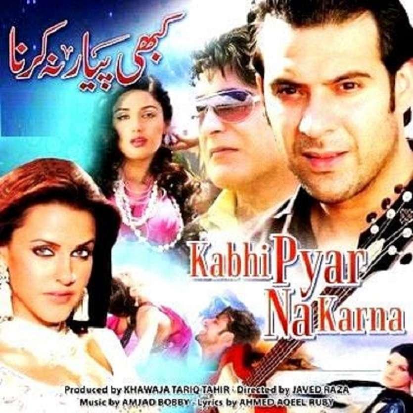 जानिए बॉलीवुड के इन खास स्टार्स के बारे में जो पाकिस्तानी फिल्मों में भी आ चुके हैं नजर