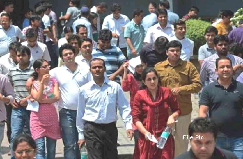 राजस्थान पटवारी भर्ती परीक्षा 2021 : जानें REET भर्ती के बाद सबसे बड़ी परीक्षा से जुडी बड़ी बातें