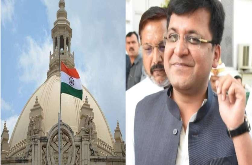 UP Vidhan Sabha Deputy Speaker : 18 अक्टूबर को यूपी के 18वें डिप्टी स्पीकर बनेंगे नितिन अग्रवाल