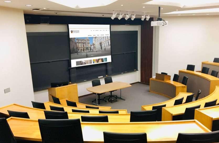 निजी विश्वविद्यालय कर रहा है विद्यार्थियों की तलाश !